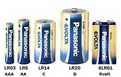 Evolta batterier